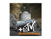 MTV Thessaloniki